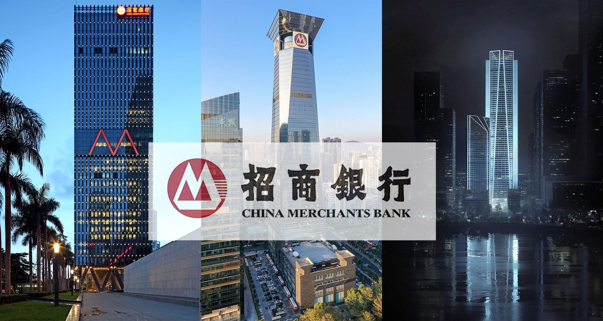 以我實際在國內銀行的投資經驗說明及比較招商銀行與其他大型國有銀行包括: 工商銀行、建設銀行、農業銀行及中國銀行的主要差別。