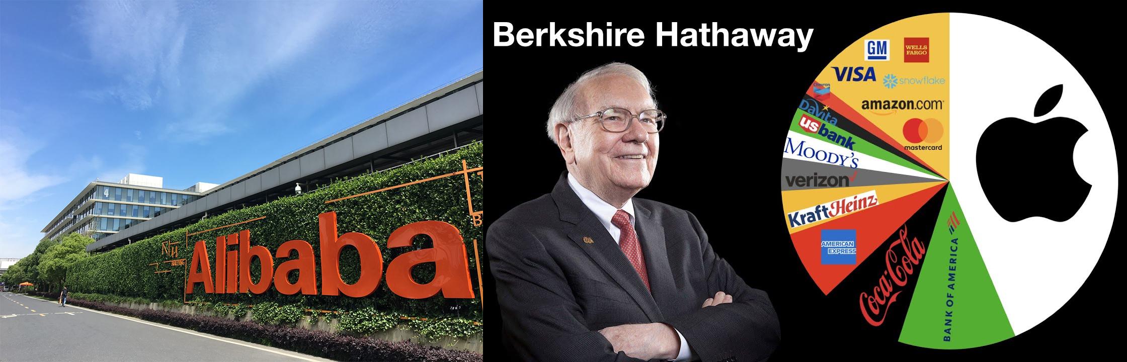 分享買入港股阿里 (9988)及賣出美股Berkshire Hathaway Inc(BRK.B)的原因。