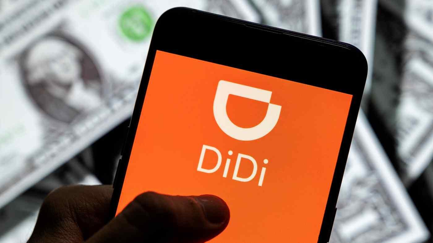 解釋賣出Didi認沽期權的原因,並分享該策略的優點及缺點。