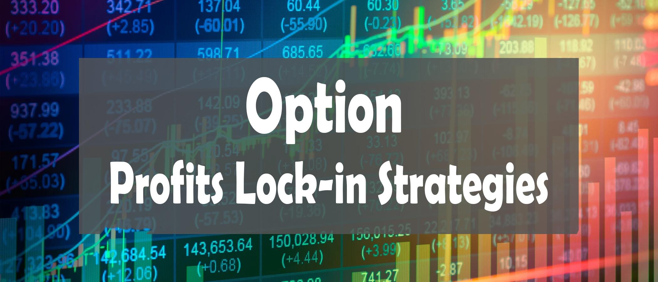 本文介紹透過期權鎖定利潤有哪些方法,這也是投資期權相比起股票獨有的優勢,這裏涉及一些相對較進階的期權操作策略。