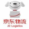 JD LOGISTICS INC_2618