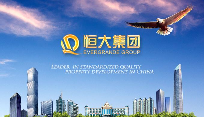 解釋賣出中國恆大認沽期權的原因,並分享該策略的優點及缺點。