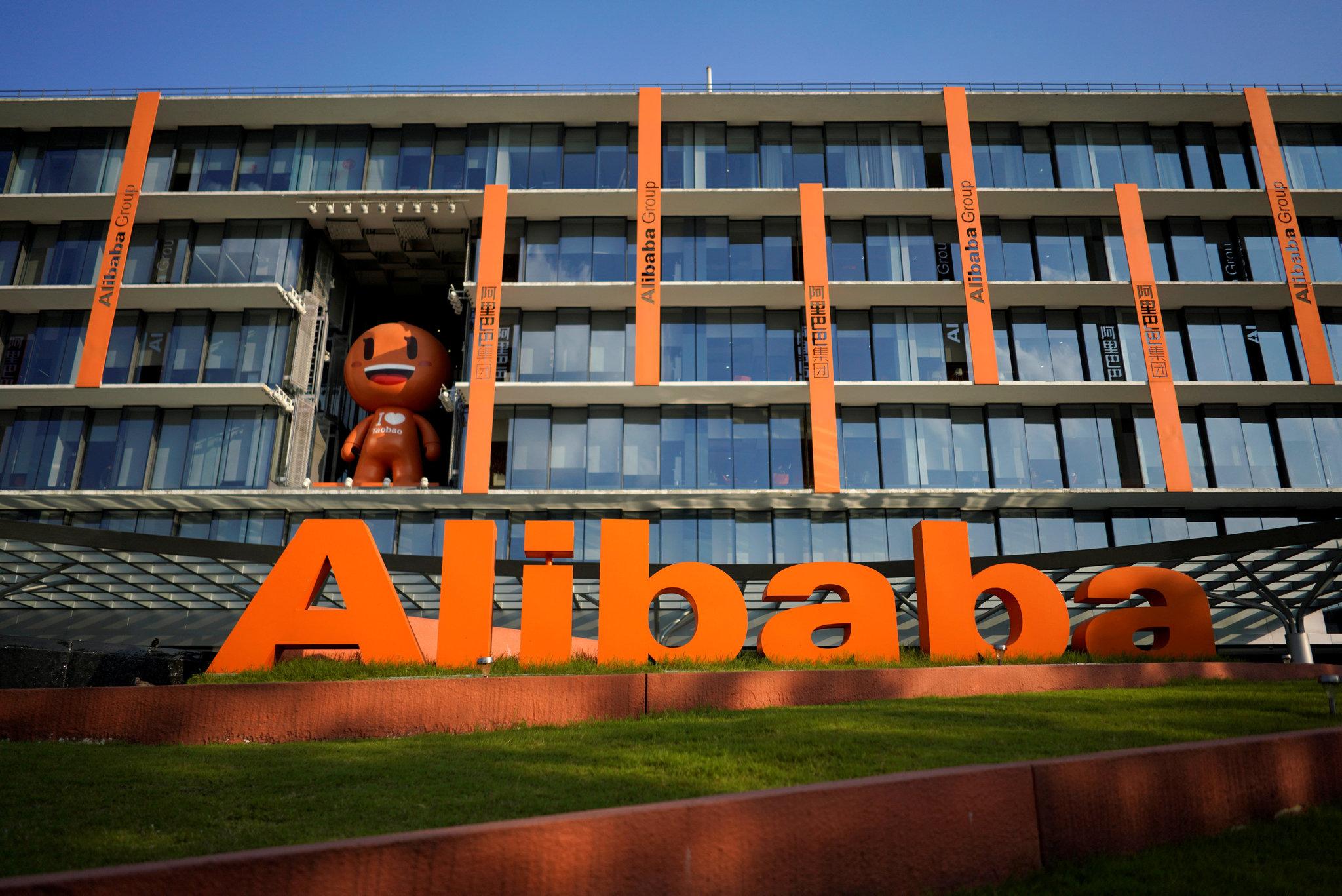 解釋買入港股阿里巴巴的原因,並分享我的看法。